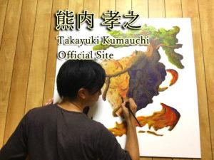 Takayuki Kumauchi Official Site